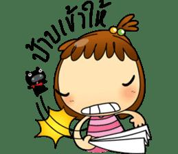 Saimai & Chao-guay sticker #5035364