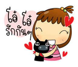 Saimai & Chao-guay sticker #5035371
