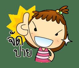 Saimai & Chao-guay sticker #5035372