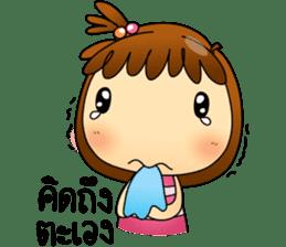 Saimai & Chao-guay sticker #5035379