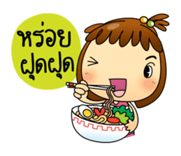 Saimai & Chao-guay sticker #5035387