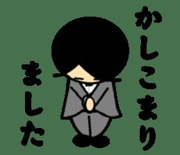 Small mustache butler sticker #5035790