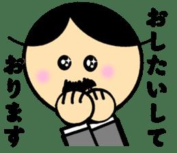 Small mustache butler sticker #5035792