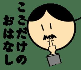 Small mustache butler sticker #5035799