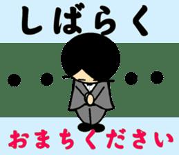 Small mustache butler sticker #5035805