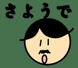 Small mustache butler sticker #5035807