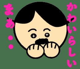 Small mustache butler sticker #5035814