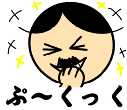 Small mustache butler sticker #5035816