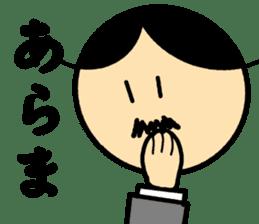 Small mustache butler sticker #5035818