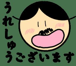 Small mustache butler sticker #5035819