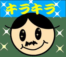 Small mustache butler sticker #5035828