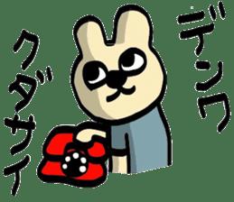 Fishy rabbit sticker #5036672