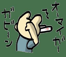 Fishy rabbit sticker #5036684