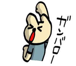 Fishy rabbit sticker #5036693