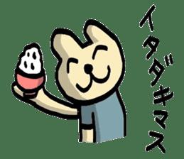 Fishy rabbit sticker #5036697