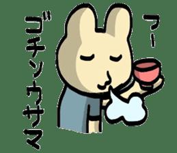 Fishy rabbit sticker #5036700
