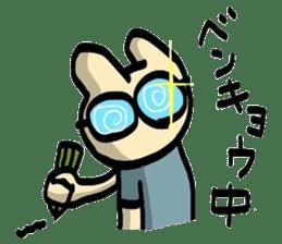 Fishy rabbit sticker #5036702