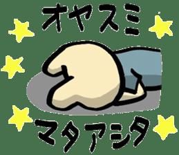 Fishy rabbit sticker #5036706