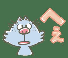 Bunta the cat sticker #5036794