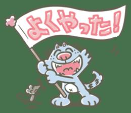 Bunta the cat sticker #5036797