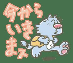 Bunta the cat sticker #5036799