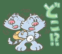Bunta the cat sticker #5036800