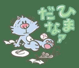 Bunta the cat sticker #5036812