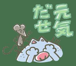 Bunta the cat sticker #5036820