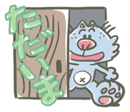 Bunta the cat sticker #5036822