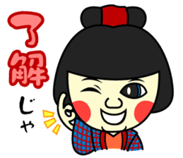 Awaji-ningyo characteres sticker #5038350