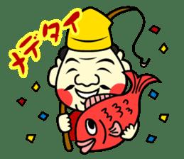 Awaji-ningyo characteres sticker #5038359