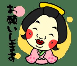 Awaji-ningyo characteres sticker #5038370