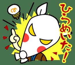Awaji-ningyo characteres sticker #5038373