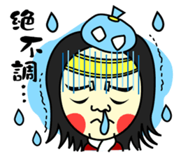 Awaji-ningyo characteres sticker #5038386