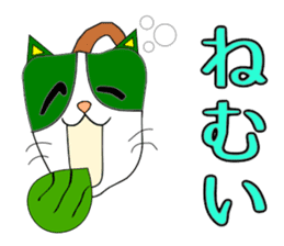 Plant-shaped Cats sticker #5039395