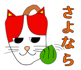 Plant-shaped Cats sticker #5039398