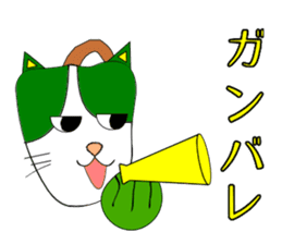 Plant-shaped Cats sticker #5039399