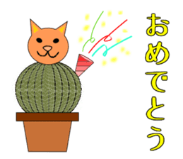 Plant-shaped Cats sticker #5039400