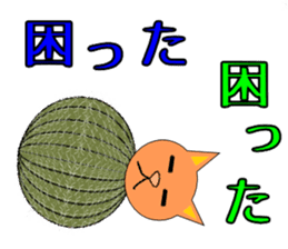 Plant-shaped Cats sticker #5039402