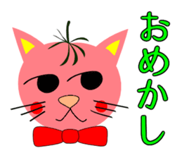 Plant-shaped Cats sticker #5039404