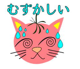 Plant-shaped Cats sticker #5039406