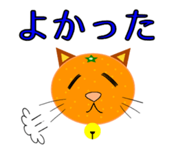 Plant-shaped Cats sticker #5039417