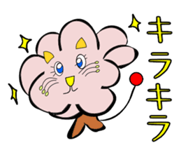 Plant-shaped Cats sticker #5039421
