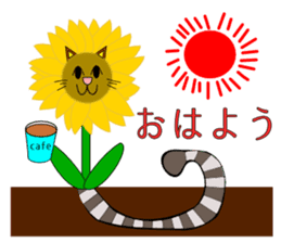 Plant-shaped Cats sticker #5039425