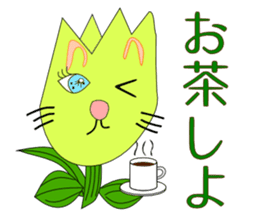 Plant-shaped Cats sticker #5039428
