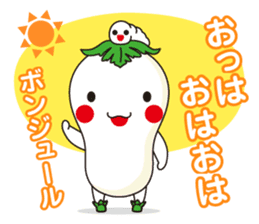 Mayu-yu sticker #5040630