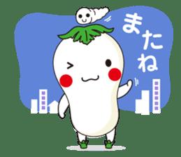 Mayu-yu sticker #5040631