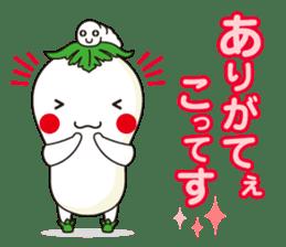 Mayu-yu sticker #5040634