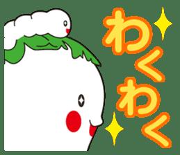 Mayu-yu sticker #5040637