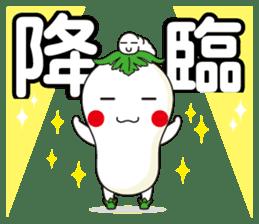 Mayu-yu sticker #5040644